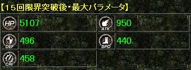 SnapCrab_NoName_2014-10-26_22-37-38_No-00.jpg