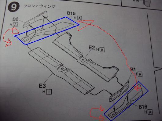 s-DSC0038811.jpg