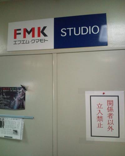 FMK_20110413184233.jpg