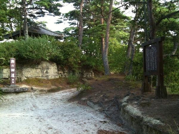 雄島・奥の細道