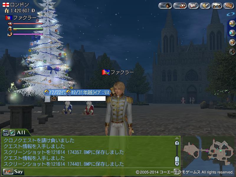 ファクラークリスマス前に戻ってきました^^