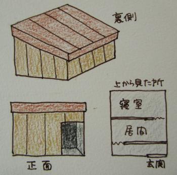 020_convert_20110531170455.jpg