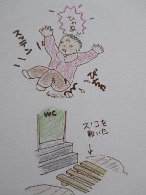 021_convert_20110512001208.jpg