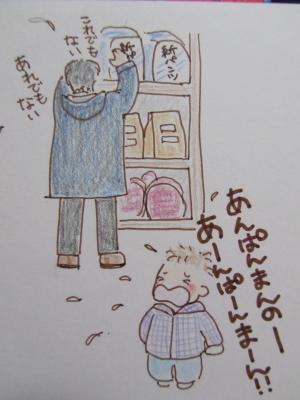 022_convert_20110512001303.jpg