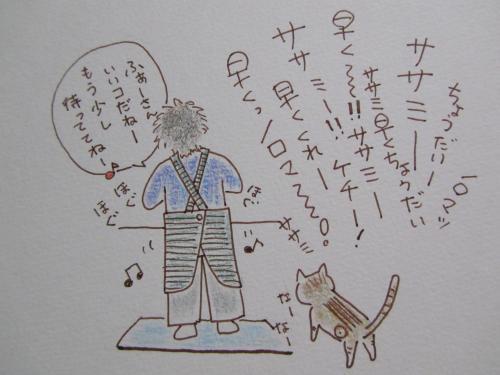 ブログ2011・4・16