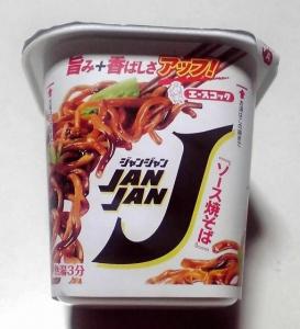 JANJAN ソース焼そば(2013年8月リニューアル版)(カップ麺Award 2013)
