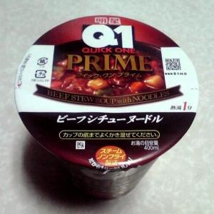 Quick1 PRIME ビーフシチューヌードル