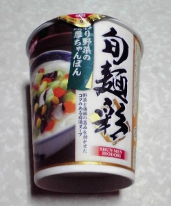 旬麺彩 彩り野菜の濃厚ちゃんぽん