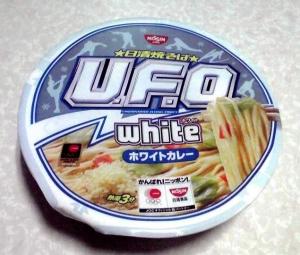 日清焼そば U.F.O. WHITE ホワイトカレー