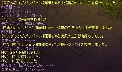 100905_siki_3