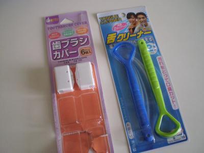 舌クリーナー 歯ブラシカバー