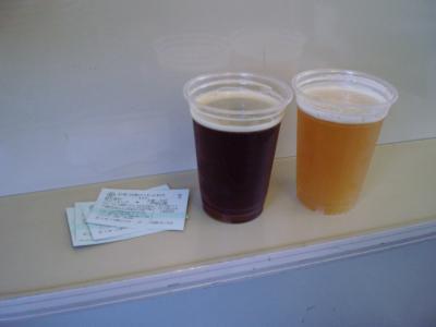 富士さんのビール