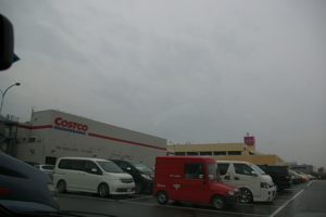 costco12.jpg