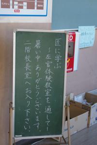 sakan12-1.jpg