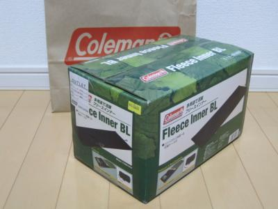 fleeceinner-01