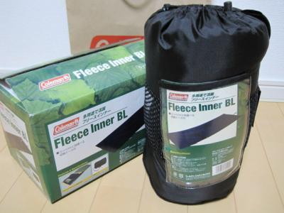 fleeceinner-03