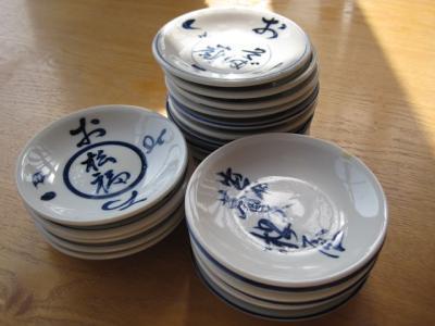 yunohara-100554