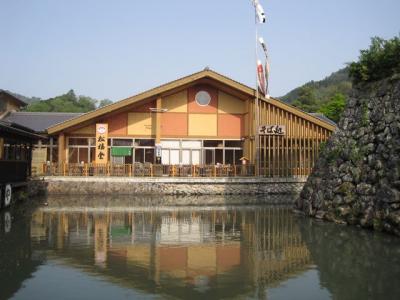 yunohara-100552