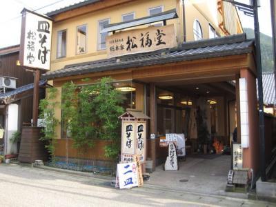yunohara-100551