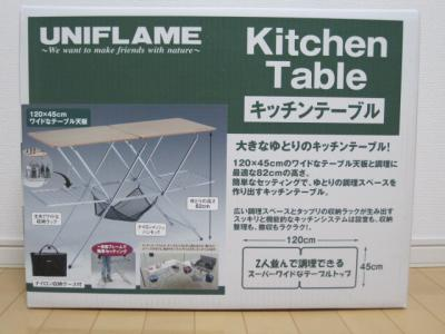 kitchentable-02