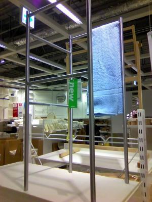 IKEA-1014