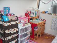 maiの部屋2