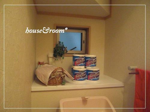 HOUSE&ROOM