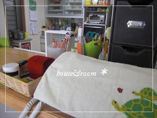 HOUSE&ROOM border=