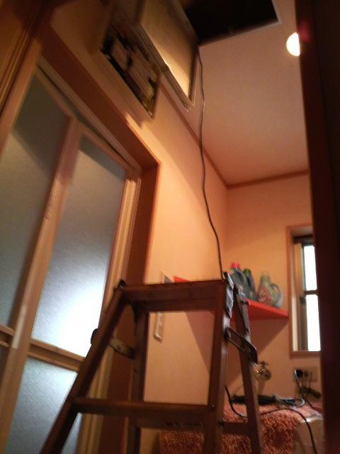 HOUSE&ROOM-2010042309590000.jpg