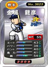 player_03623_1_b_20100223231024.jpg