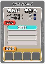 player_03631_2_b.jpg
