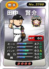 player_03769_1_b.jpg