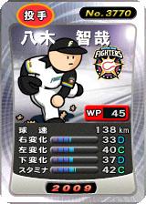 player_03770_1_b.jpg