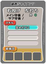 player_03850_2_b.jpg