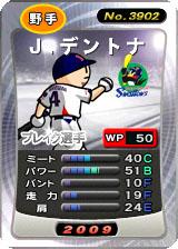 player_03902_1_b.jpg