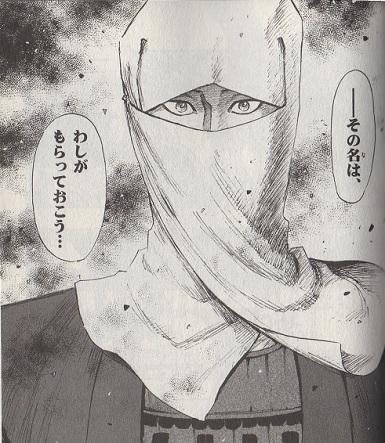 nobu13.jpg