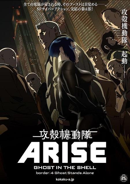 poster2_20140929013140172.jpg
