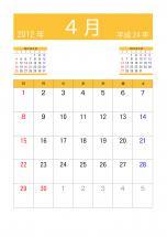 calendar2012-03-4.jpg