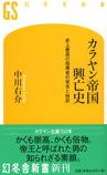 gakufu-net_88154.jpeg