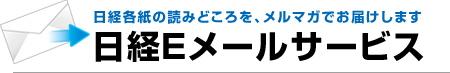 idx_ti01.jpg