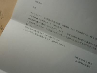 s_PC3001.jpg
