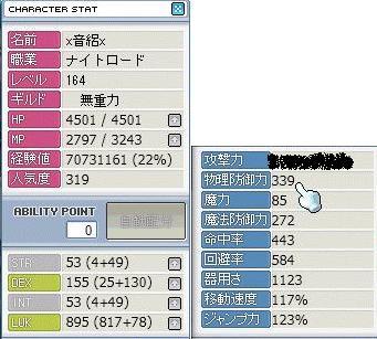 neironouryoku_164rebe.jpg