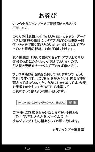 Screenshot_2014-09-27-11-02-56.png