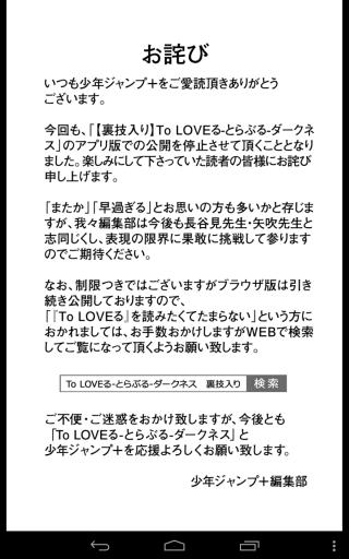 Screenshot_2014-11-02-15-12-38.png