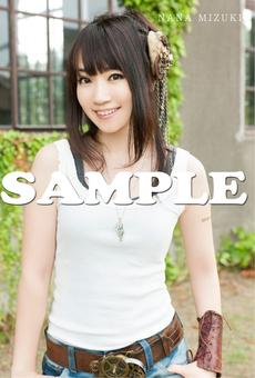 kindan_tsutaya.jpg