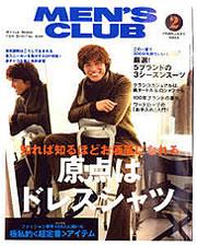 mens_club_february_2002.jpg