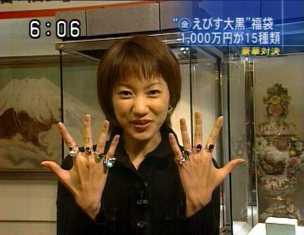山本真純8