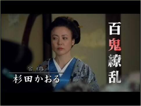 杉田かおる4