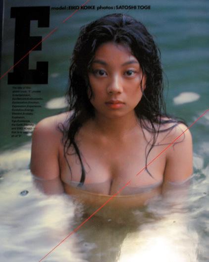 小池栄子26