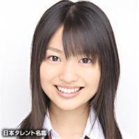 AKB48-北原里英